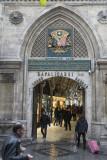 Istanbul december 2012 6094.jpg