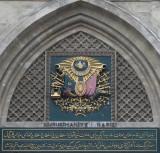 Istanbul december 2012 6096.jpg