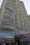 Adana march 2013 9535.jpg
