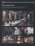 Chandon for Crave Magazine, Dec 2012 - Uncredited