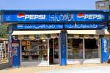 Shop in Treeyan