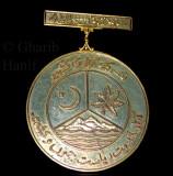 Medal awarded to Col. Mahmood Khan