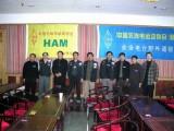 ham-3.jpg