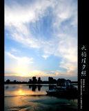 大稻埕夕照2006.6.11