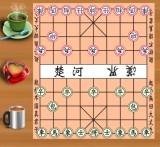 The Chinese Chess