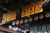 TD Boston Garden Bruins Banners