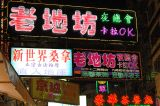 Kowloon signs 3