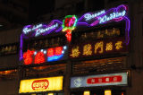 Kowloon signs 4