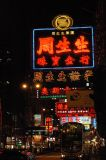 Kowloon signs 9