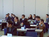 11.10.2004 | MeetChinaBiz Matchmaking Conference, UMass Boston