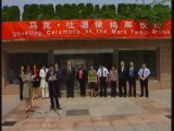 06.01.2006 | SDTV Mark Twain Statue Unveiling, Jinan, China