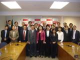 Sao Paulo Chamber of Commerce (SPCC)