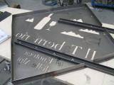insegne su misura inox ferro corten
