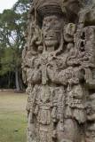 Stela B, Copán