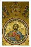 Cristo Pancreatore e Anelli