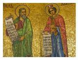 Profeti_Ezechiele e Daniele_p.jpg