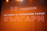 Concert - Jubilé « BALGARI » 2012