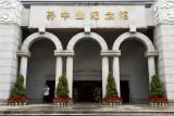 Dr. Sun Yat-sen Birthplace