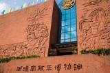 Mausoleum of the Nanyue King西漢南越王博物館