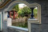 Qinghui Garden清暉園