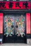 Chen Clan Academy Front Doors