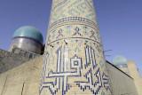 Samarkand, Bibi-Khanym Mosque