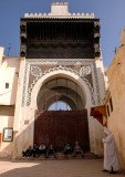 Andalus Mosque, Medina of Fez in Fes