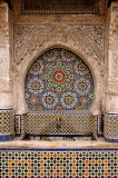 Nejjarine Fountain, Medina of Fez in Fes