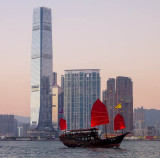 Chinese Junk Boat