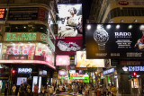 Time Square Hong Kong