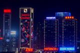 Wan Chai Lights