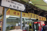 Best beef noodle in Taipo, some say Hong Kong