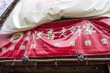 Hang Heung Bakery, Yuen Long New Territory