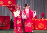 Mei Baojiu and Ye Shaolan