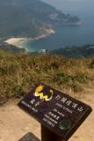 284 meters above sea level