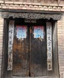 DANGAR ANCIENT TOWN - QINGHAI LAKE CHINA (33).JPG