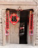 DANGAR ANCIENT TOWN - QINGHAI LAKE CHINA (41).JPG