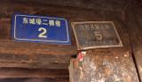 DANGAR ANCIENT TOWN - QINGHAI LAKE CHINA (48).JPG