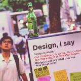 design, i say...