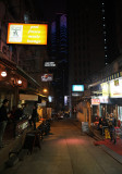 the center & peel street