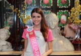 Miss International Tourism