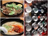 Japanese Noodle Street