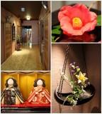 Inside Aso No Shiki