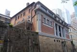 前中央裁判司署