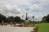 Entrance to Rizal Park, an historical urban park located in the heart of Manila.