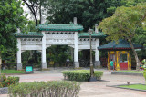 Another entrance to Rizal Park.