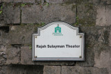 Sign for the Rajah Sulayman Theater at Fort Santiago.
