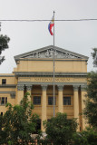 Façade of the National Museum of the Philippines. It was established in 1901 as a natural history and ethnography museum.