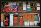A cinema in Trashigang.
