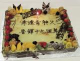 Fr Paul Chu's 19th Ordination Anniversary Dinner